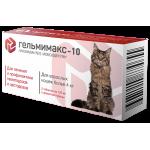 Гельмимакс для крупных кошек (более 4 кг) , 2 табл