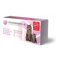 Гельмимакс для кошек и котят, 2 табл