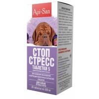 Таблетки Стоп-Стресс для собак крупных пород