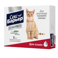 Капли СЕКС БАРЬЕР для кошек