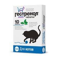 Таблетки Гестренол для котов