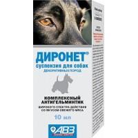 Диронет суспензия для собак, 10мл