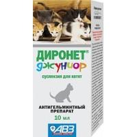 Диронет Джуниор для котят, 10мл