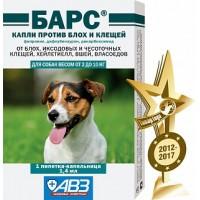 Барс капли для собак (2-10кг) от блох и клещей