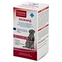 Зоокард суспензия для собак (50 мл)