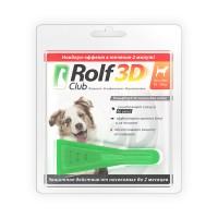 RolfClub 3D капли от клещей и блох для собак от 10 до 20 кг
