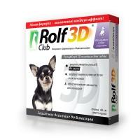 RolfClub 3D ошейник от клещей и блох для мелких собак и щенков