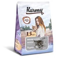 Karmy для котят породы Мейн-кун