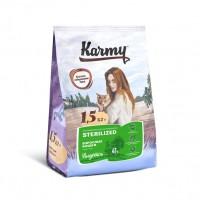 Karmy для стерилизованных кошек и кастрированных котов,с индейкой