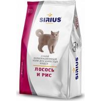 Sirius сухой корм для кошек, лосось и рис