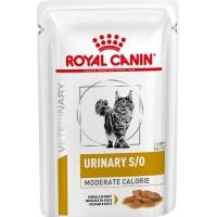 Royal Canin Urinary S/O Moderate Calorie Диета для кошек с умеренным содержанием энергии при лечении мочекаменной болезни (кусочки в соусе) 0,85г