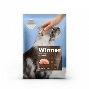 Корм сухой Winner  для кошек стерилизованных из курицы 10 кг
