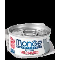 Консервы Monge монопротеиновые - Только говядина, 80г.