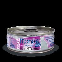 Консервы Monge для кошек тунец с курицей и говядиной 80 г