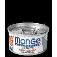 Консервы Monge монопротеиновые - только индейка, 80г.