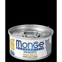 Консервы Monge монопротеиновые - Только курица, 80г.