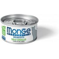 Консервы Monge монопротеиновые - только кролик, 80г.