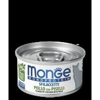 Консервы Monge монопротеиновые - Только курица с горошком, 80г.
