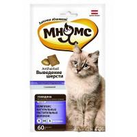 Мнямс Хрустящие подушечки для кошек «Выведение шерсти», 60г