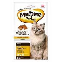 Мнямс Хрустящие подушечки для кошек «Здоровье и красота», 60г