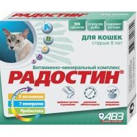 Радостин для пожилых кошек