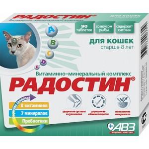Радостин витамины для кошек старше 8 лет, 90 таб.