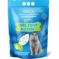 Наполнитель Чистый котик силикагелевый Series