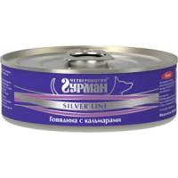Консервы Четвероногий Гурман Silver line для собак, Говядина с кальмарами 100 г
