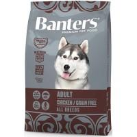 Banters Adult Беззерновой с курицей, для собак с чувствительной пищеварительной системой