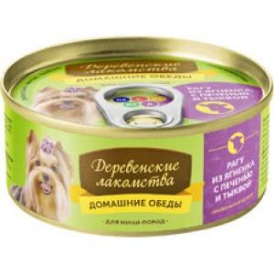 Домашние обеды: рагу из ягнёнка с печенью и тыквой, 100г