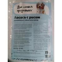 Для Самых Преданных для собак,  Лосось с рисом, 15кг