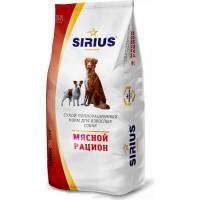Sirius корм для взрослых собак Мясной рацион