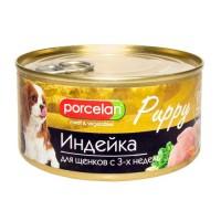 Porcelan 95% для щенков Индейка, 325 г