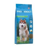 Proхвост для собак с чувствительным пищеварением, 20 кг
