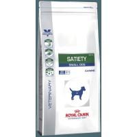 Royal Canin Satiety Small Dog SSD30 Контроль избыточного веса для взрослых собак мелких пород