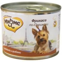 Консервы Мнямс для собак Фрикасе по-Парижски, 200 г