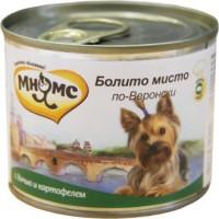 Консервы Мнямс для собак Болито мисто по-Веронски, 200 г