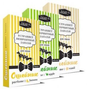 BEST Ошейник парфюмированный для собак 65 см