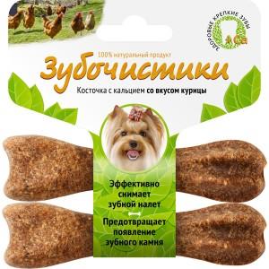 """""""Зубочистки"""" для собак мелких пород со вкусом курицы 2*18г"""