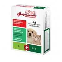Фармавит Neo  AD3E для кошек и котят, собак и щенков
